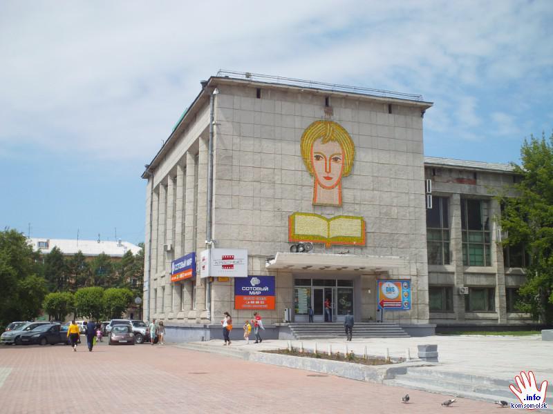 отдел управления расписание кинотеатра красный комсомольск замки ваз ваз